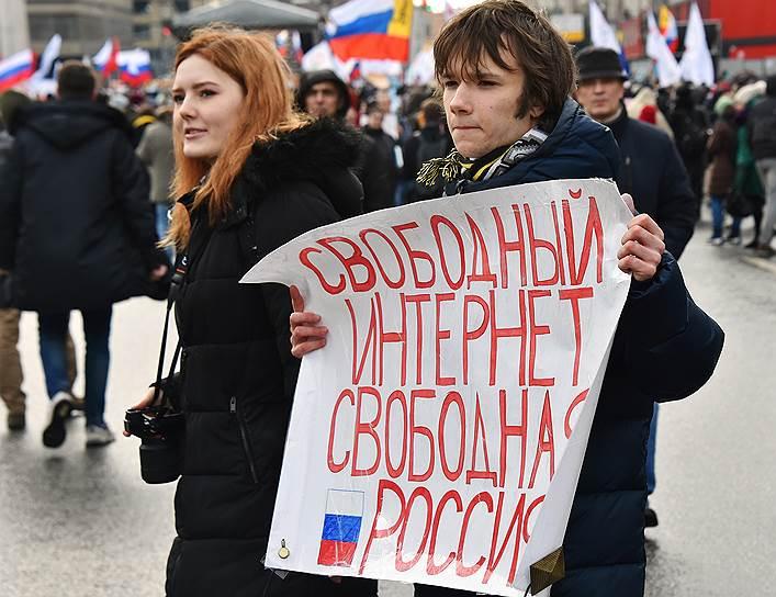 Поддержать протестующих пришли представители партий «Яблоко», «Солидарность», «Партия Перемен» и других