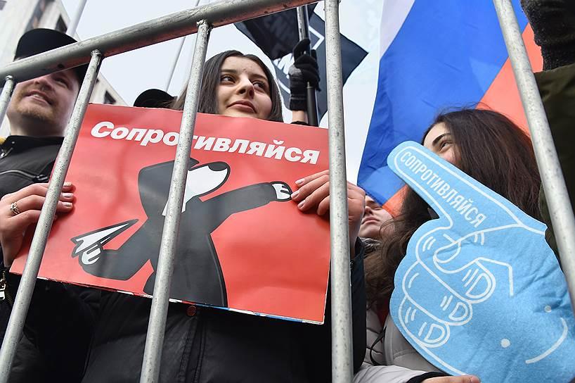 Заявленное количество участников в Москве было до 10 тыс. человек