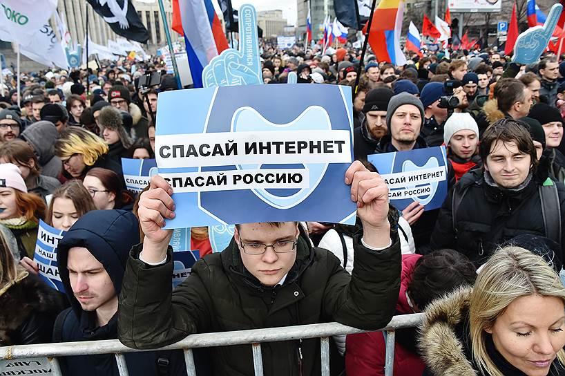 Участок от ул. Маши Порываевой до проспекта Академика Сахарова был перекрыт из-за митинга с 8:00 до 16:00