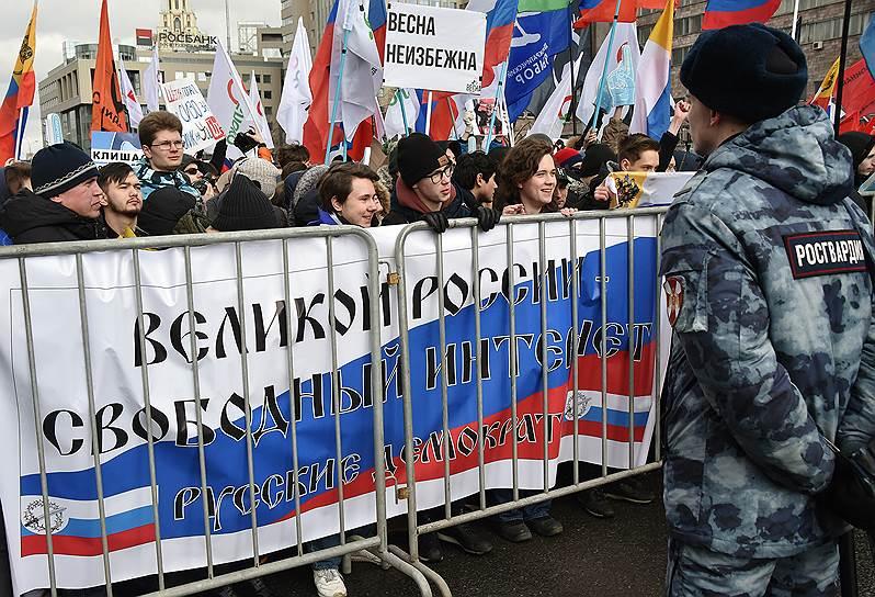 13 марта в Госдуме пройдет второе чтение закона об изоляции интернета. Ранее депутаты одобрили появление «суверенного интернета» в России в первом чтении. «За» проголосовали 334 депутата, против — 47