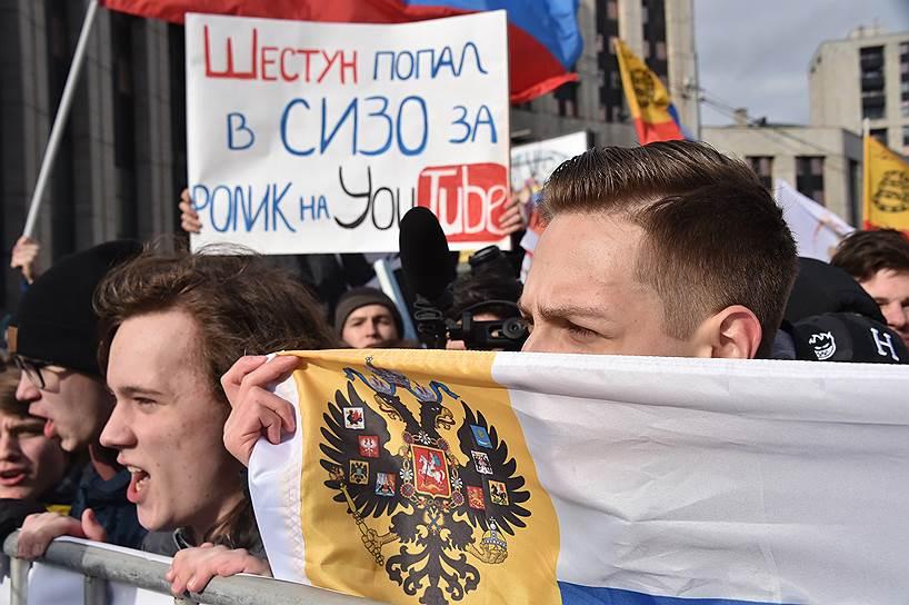В Москве акция прошла на проспекте академика Сахарова
