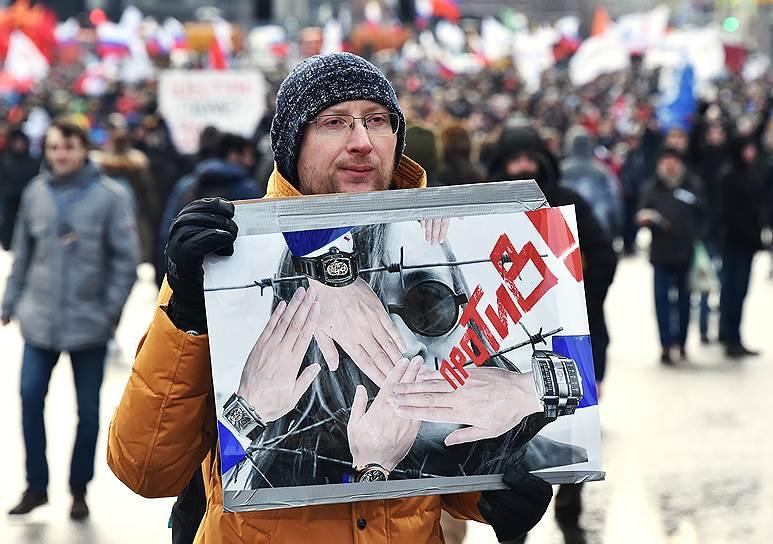 В число тех, кто не прошел на митинг, были и журналисты RT. Как написала в своем канале в Telegram Маргарита Симоньян, организаторы были против присутствия на мероприятии ее корреспондентов