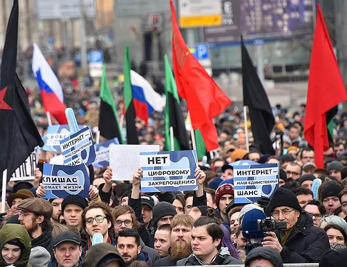 Организаторы раздавали митингующим плакаты с такими надписями, как «Изолируйте Клишаса», «Руки прочь от интернета», «Свобода – это не экстремизм»
