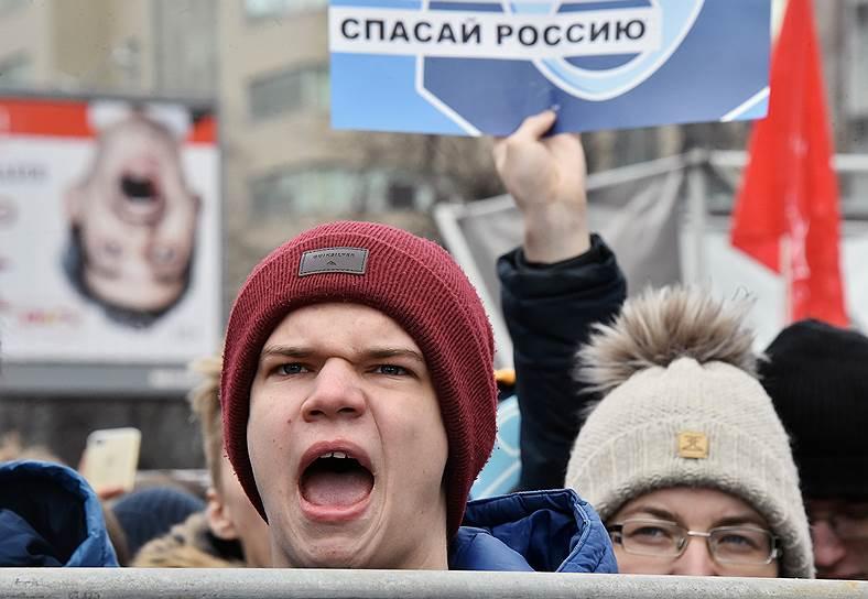 Митинг был согласован в трех городах: Москва, Хабаровск и Воронеж