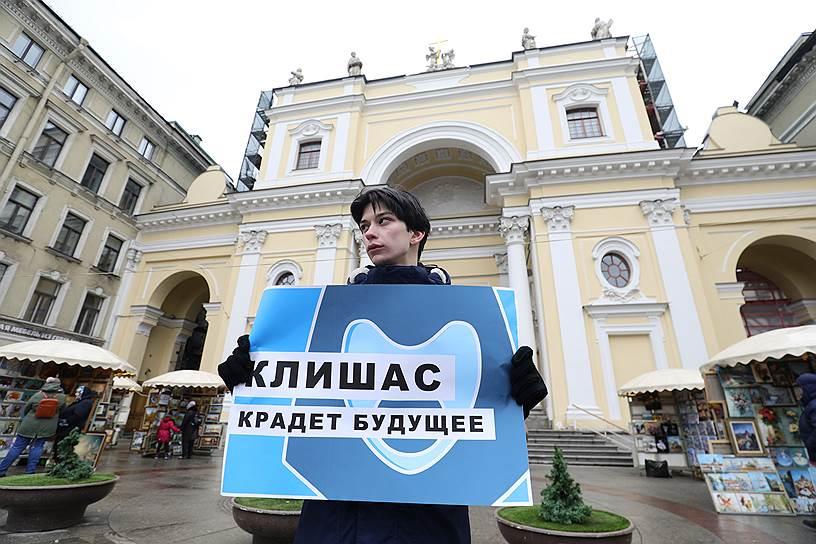 Одиночные пикеты в поддержку согласованной в Москве акции против изоляции интернета на Невском проспекте