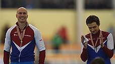 Российские конькобежцы выиграли три малых глобуса