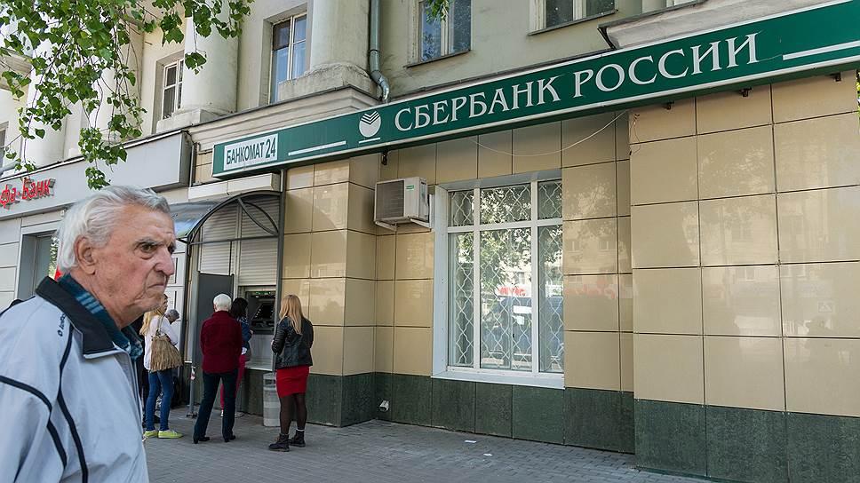 россельхозбанк кредит пенсионерам в 2020 году