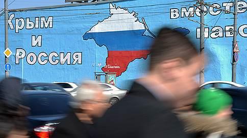Москвичам привезут «Крымскую весну»  / Регионы готовятся отметить пятилетие присоединения полуострова к России