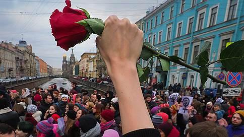Молодежи Санкт-Петербурга предложат разные перемены  / Накануне выборов в городе создано новое движение