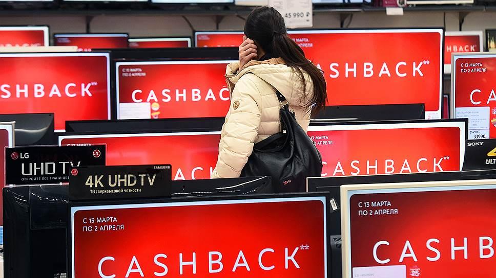 банк хоум кредит смоленск вклады