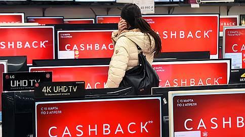 Ускользающий кэшбэк  / Как получить выгоду за лояльность банку