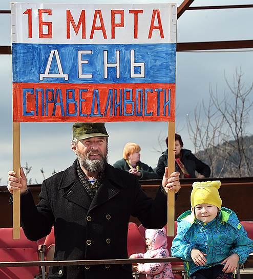 Участники торжественных мероприятий, организованных на горе Гасфорта в Севастополе
