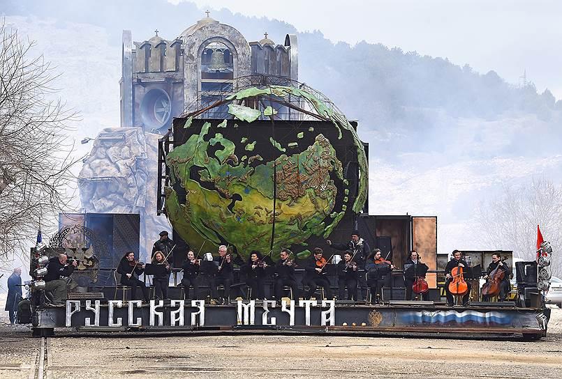 Выступление оркестра Крымской филармонии на фоне макета земного шара на горе Гасфорта