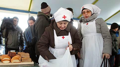 Конкурсу добровольцев выделили 45млн рублей  / На гранты могут рассчитывать не только социальные проекты, но и фото- и видеоработы
