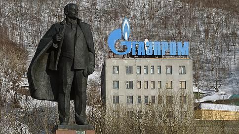 «Газпром» защитился от «Нафтогаза» в Великобритании // Местный суд приостановил взыскание активов