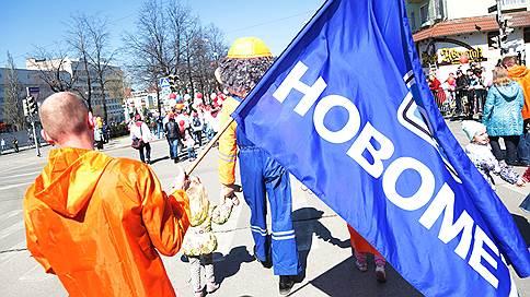За «Новометом» пришли нефтяники // Срыв сделки с Halliburton подогрел интерес к активу