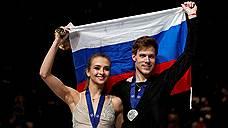 Виктория Синицина и Никита Кацалапов — вторая танцевальная пара мира