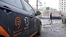 Суд разблокировал акции каршеринга BelkaCar