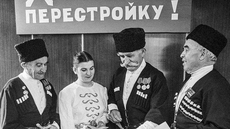 Выборы народных депутатов, 26 марта 1989 год