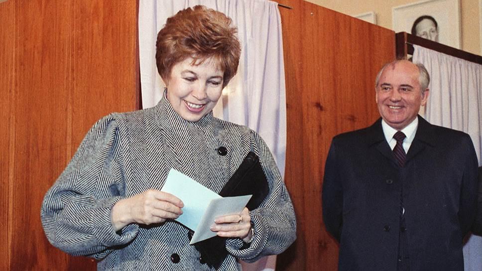 Генеральный секретарь ЦК КПСС Михаил Горбачев с женой Раисой в день голосования, 26 марта 1989 года