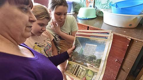 Как недорого купить квартиру в Москве  / Инструкция по подбору жилья в столице