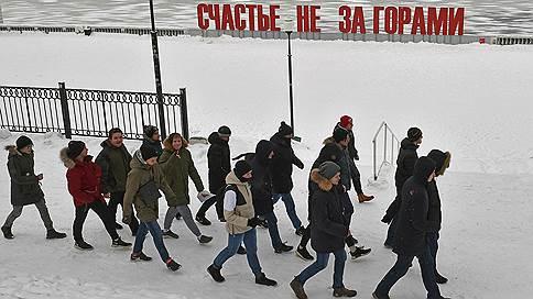 Культ марш левой  / Как у регионов не получилось стать культурными центрами
