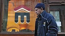 Российский суд арестовал акции банка «Восточный»