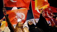 Реджеп Тайип Эрдоган теряет столицы
