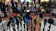 Неуважение к власти тестируют на журналистах