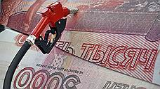 Российские потребители страдают слабостью рубля