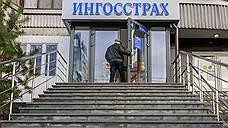 С «Ингосстраха» требуют взыскать 7,5млн рублей в связи со смертью застрахованного