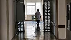 Ошибку в диагнозе оценили в 1,1млн рублей