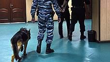 Полицейскому инкриминируют финансирование терроризма