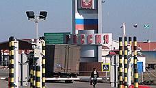 Россия выиграла транзитный спор у Украины