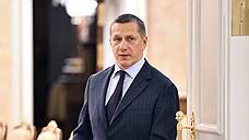 Самым богатым в правительстве может стать вице-премьер Юрий Трутнев