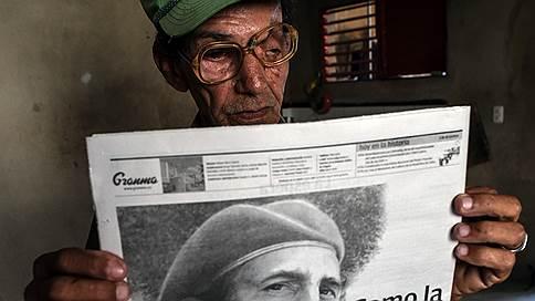 Кризис печатных СМИ добрался до Острова свободы  / Власти Кубы сокращают выпуск официальных газет из-за дефицита бумаги