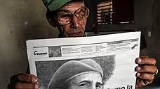 Кризис печатных СМИ добрался до Острова свободы