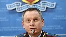 У московской Госавтоинспекции сменился начальник