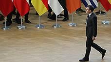 Эмманюэль Макрон выдавливает Великобританию из ЕС