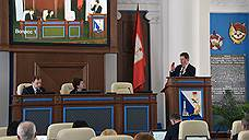 Заксобрание Севастополя возвращает помещения через суд
