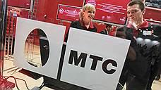 МТС требует $1,5млрд от Туркменистана