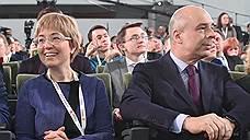 Экономике России исправляют прогноз
