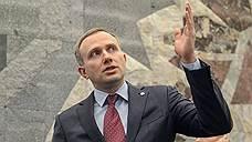 Артем Аветисян не смог сменить главу банка «Восточный»