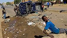 Суданские реалии