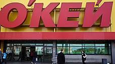 Сбербанк придет в «О'Кей» за долгами