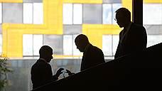«Цифровой экономике» нашли новых экспертов