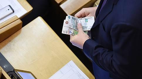Закон финансового равновесия палат  / Депутаты и сенаторы отчитались о заработанном в 2018 году