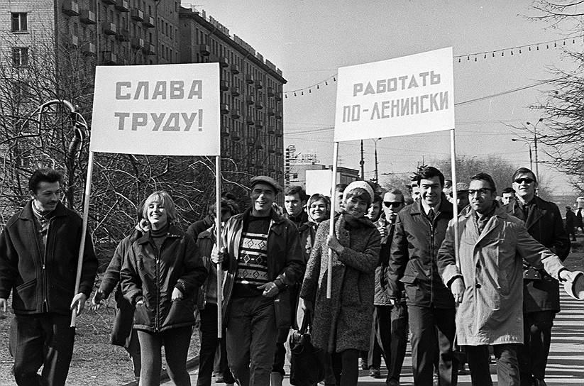 Участники субботника с плакатами в руках, 1971 год
