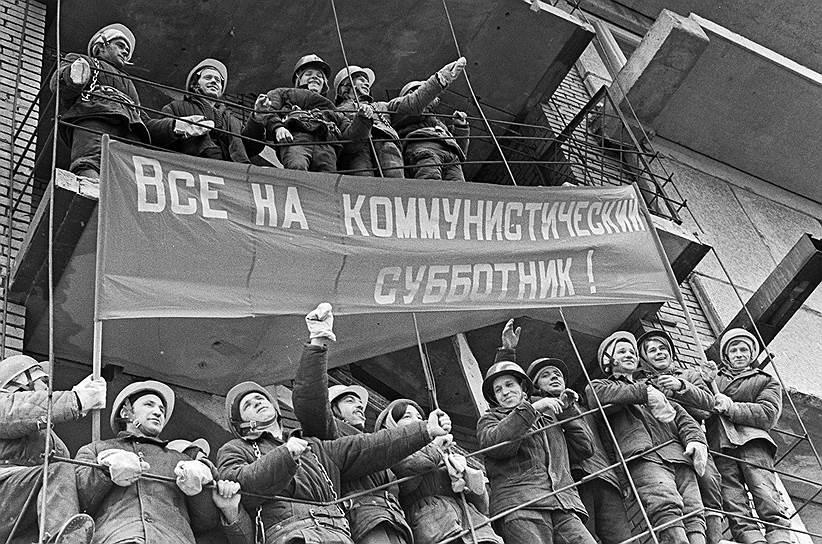 Бригада монтажников строительного управления №69 треста «Мосстрой», 1972 год