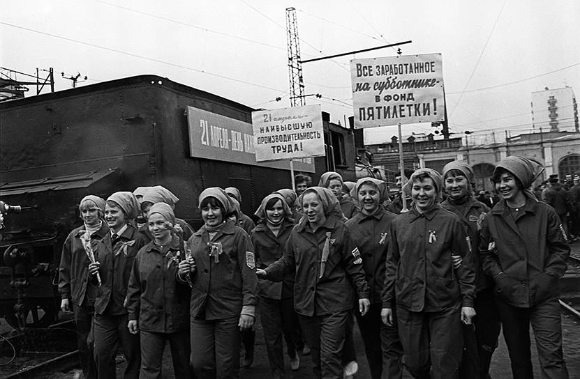 Женщины-рабочие на субботнике, 1973 год